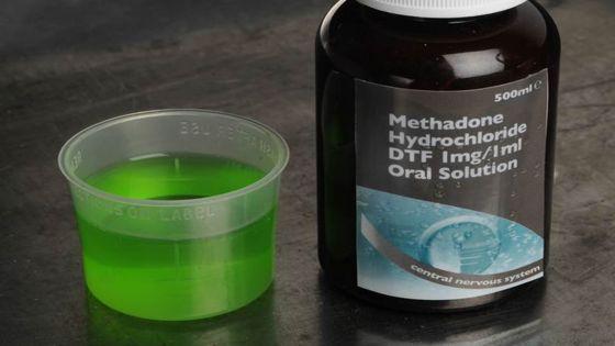 Méthadone: la polémique dépasse nos côtes