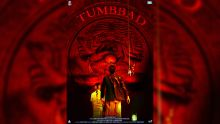 Tumbbad : Un film d'horreur