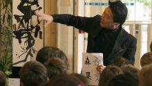 Exposition : à la découverte du shodô ou de l'art de la calligraphie japonaise