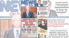Voici la Une de News on Sunday de ce Vendredi 14 Juin 2019