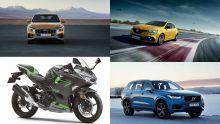 Le Salon de L'Automobile s'ouvre ce vendredi : prix imbattables sur une multitude de marques pendant trois jours