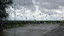 Météo : temps pluvieux en ce jeudi