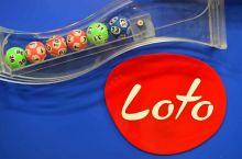 Loto : prochain jackpot à Rs 28 millions