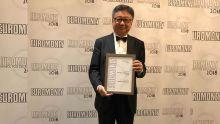 Euromoney décerne le titre de «Best bank in Mauritius» à la MCB