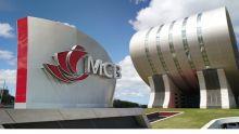 La MCB décroche le titre de 'Best Bank in Mauritius'