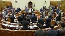 Projet de loi sur la réforme électorale : suivez les interventions de Pradeep Roopun, Xavier-Luc Duval et le summing-up de Pravind Jugnauth