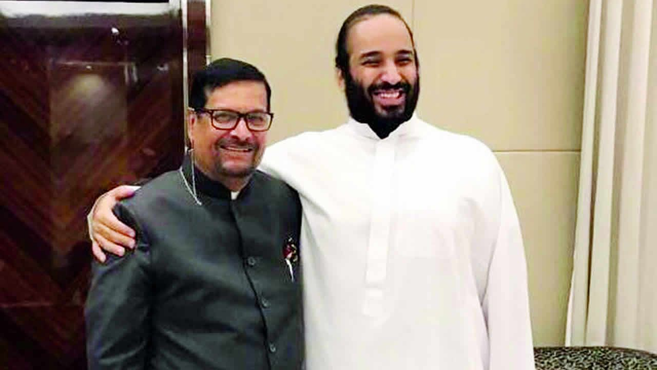 Showkutally Soodhun et Mohammed bin Salman bin AbdulazizAl Saud.