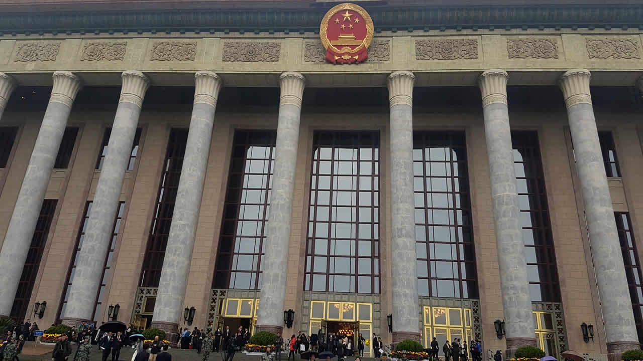 congrès du Parti Communiste Chinois