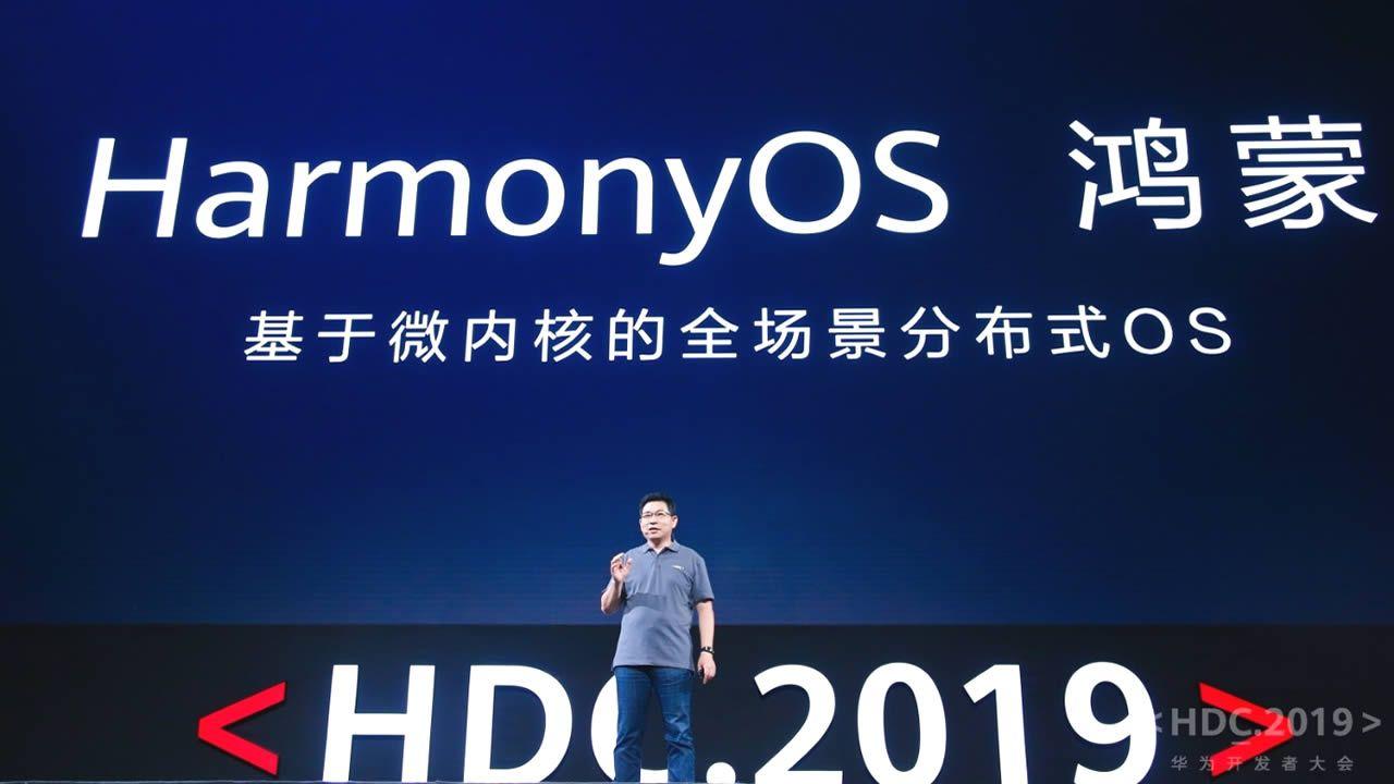 HarmonyOS a été présenté à la Huawei Developer Conference 2019.