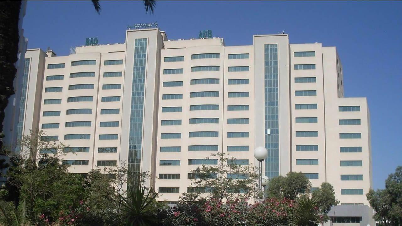 Le siège social de la Banque Africaine de Développement se trouve à Abidjan, Côte d'Ivoire.